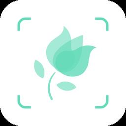 分辨兰花app3.14.2 安卓版