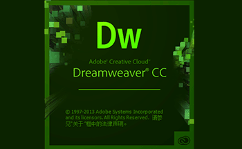 Dreamweaver CC 13.0
