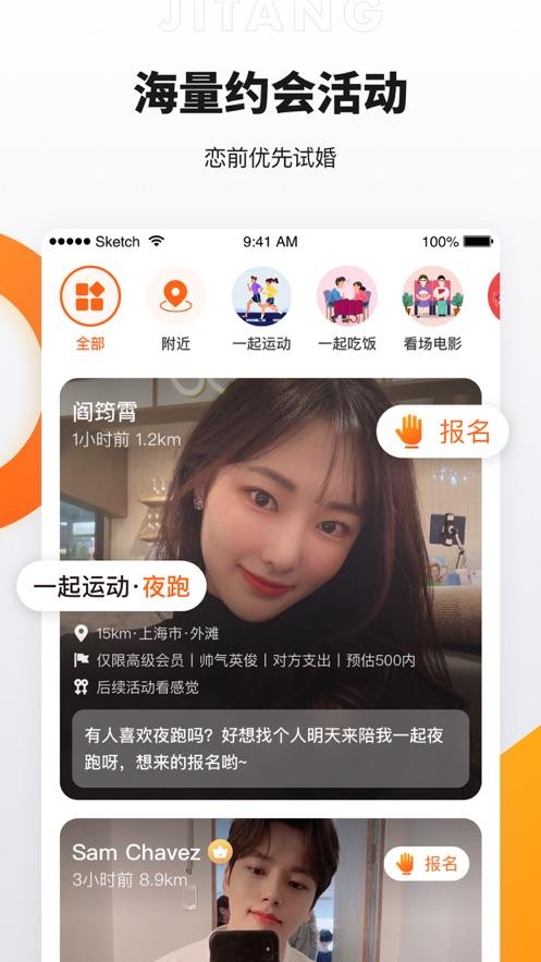 奢媛app截图