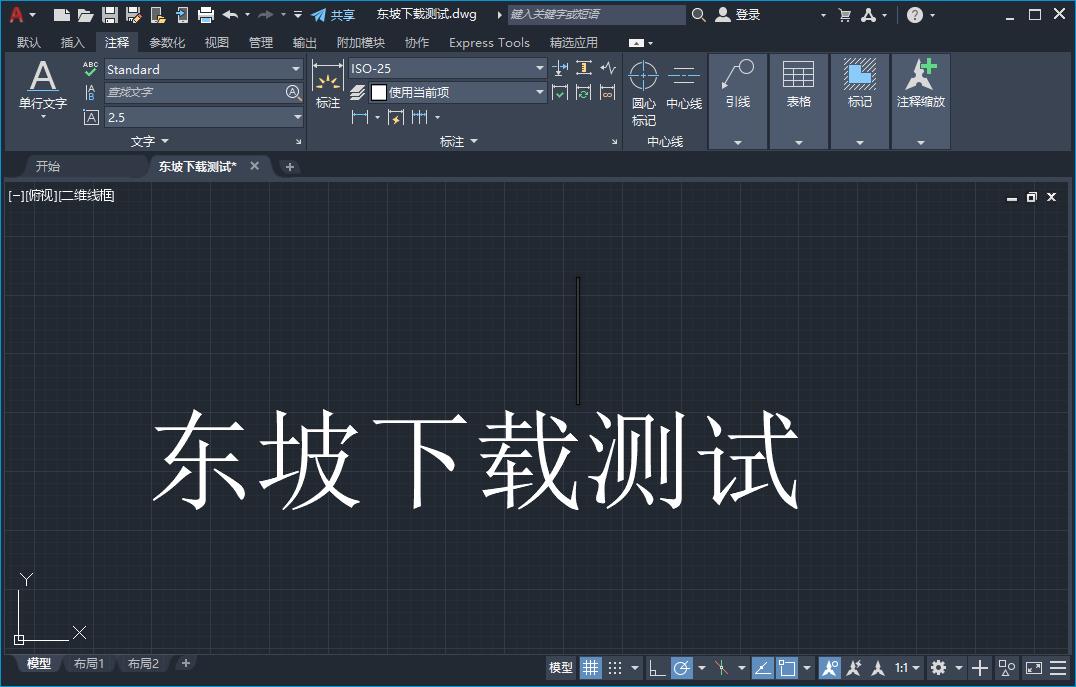 Autodesk AutoCAD 2022官方版+破解补丁截图0