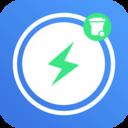 手机加速清理管家软件3.2.5最新版