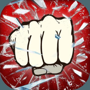 暴力街区之拳王无广告版