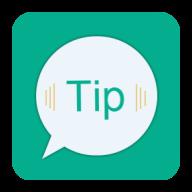 自定义微信提示音软件