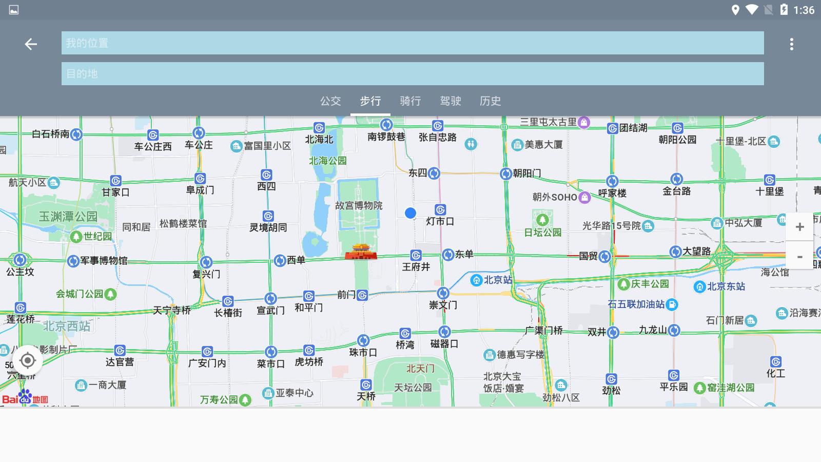 北斗卫星地图高清村庄地图截图