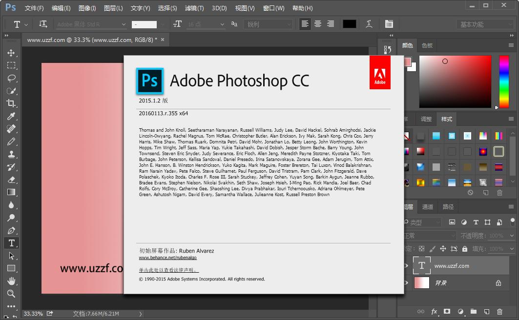 Photoshop CC 2015 �G色版截�D1