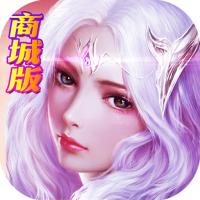 魔�`�o元GM商城特��1.0 gm版