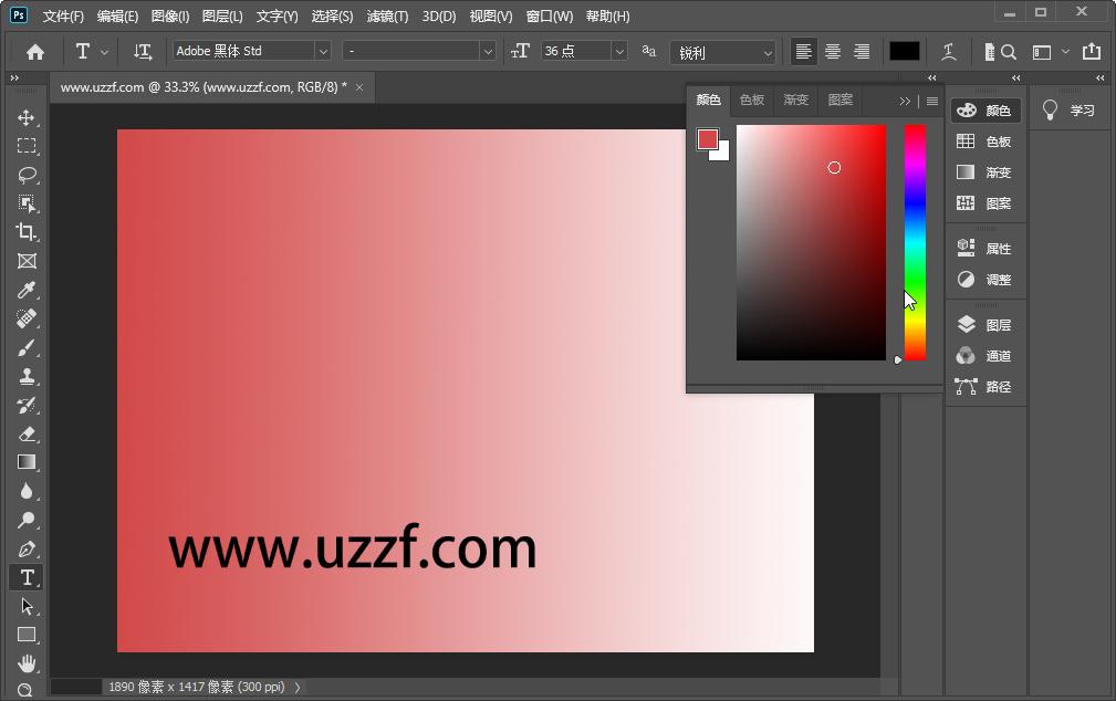 Adobe Photoshop 2020�G色版截�D0