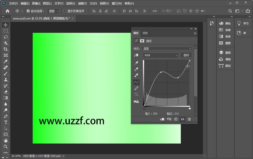 Adobe Photoshop 2020破解版截图1