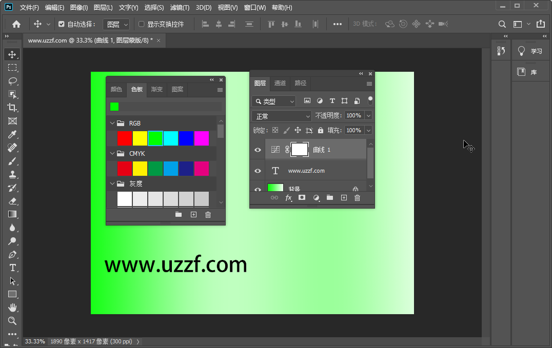 Adobe Photoshop 2020破解版截图2