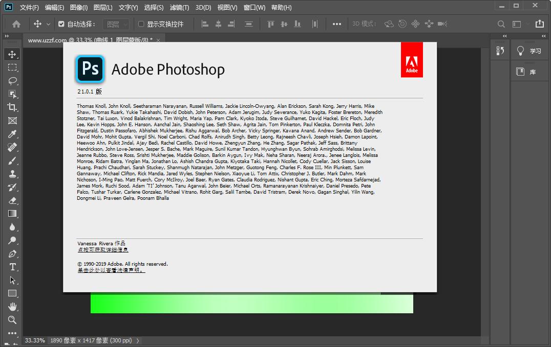 Adobe Photoshop 2020破解版截图3