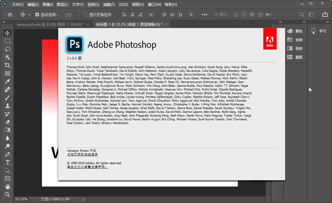 Adobe Photoshop CC2020中文特�e版截�D1