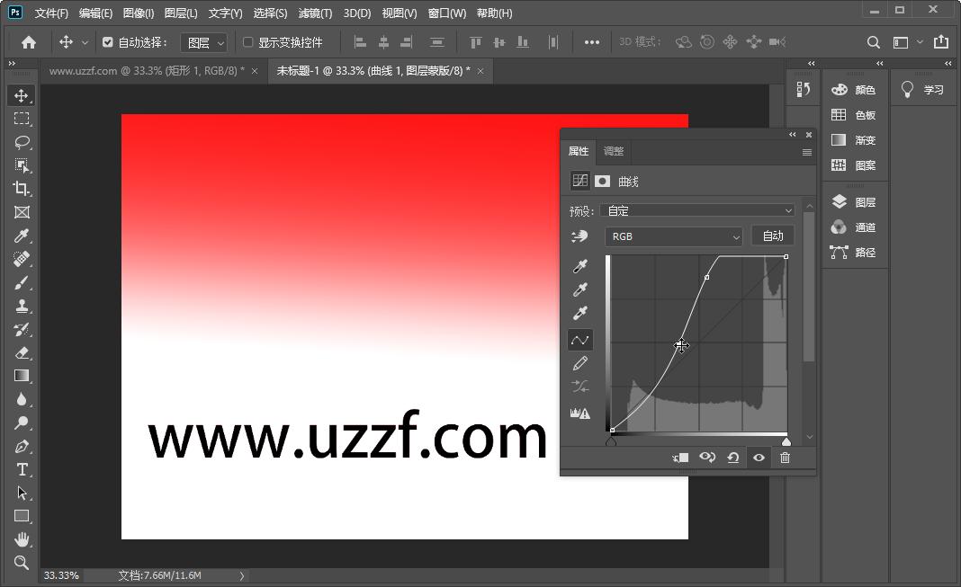Adobe Photoshop CC2020中文特�e版截�D2