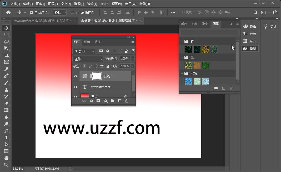 Adobe Photoshop CC2020中文特�e版截�D3