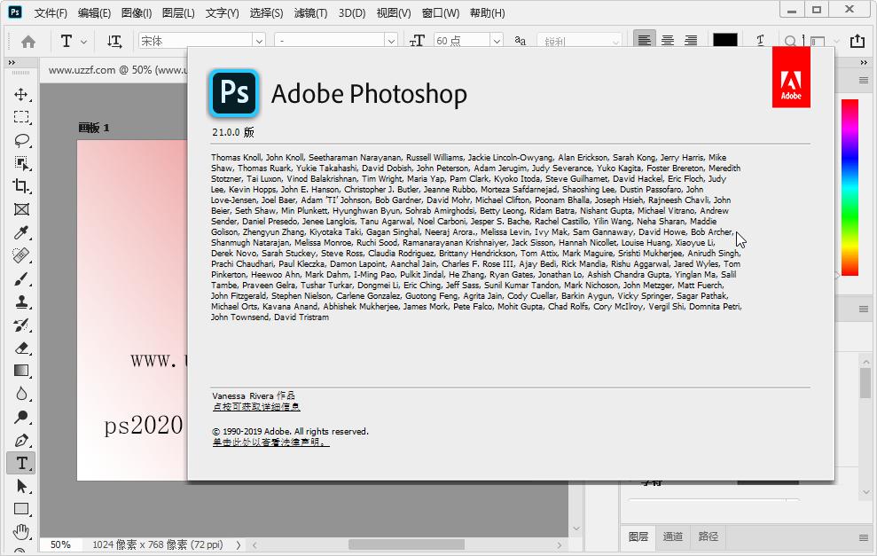 Photoshop 2020骨头精简版截图2