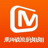 芒果TV苹果版6.8.2最新手机版