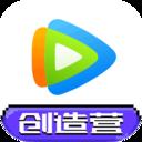 腾讯视频8.3.65.21966官方版