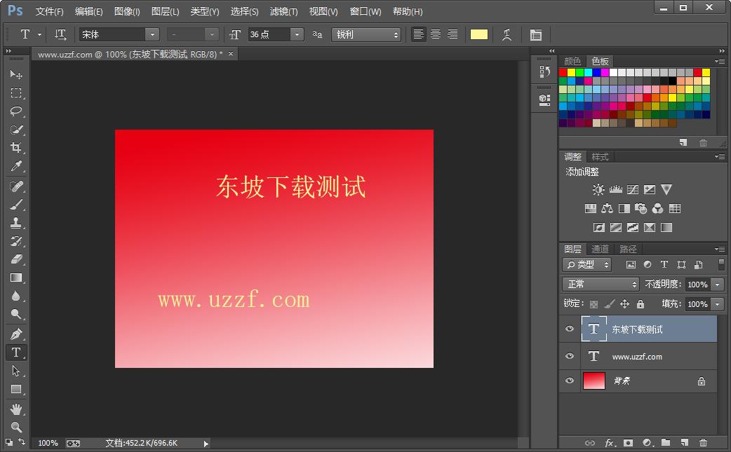 Adobe Photoshop CC 14.0官方版+破解�a丁截�D2