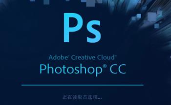 Photoshop CC 14.0