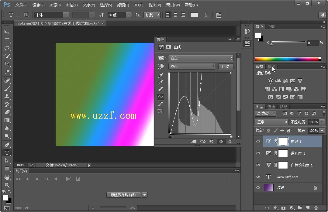 PhotoShop CS6中文特别版截图0