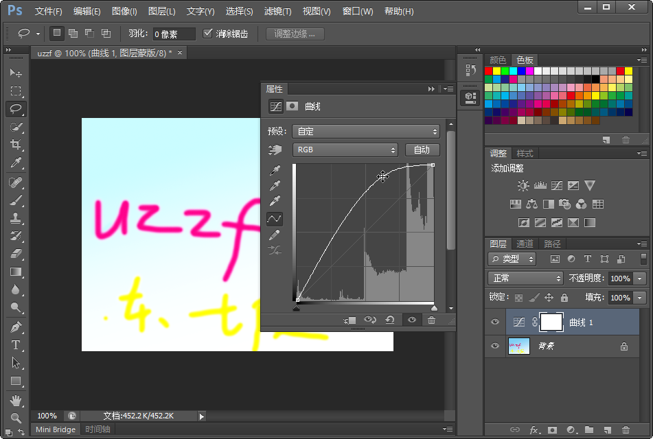 Photoshop CS6完整破解版截图2