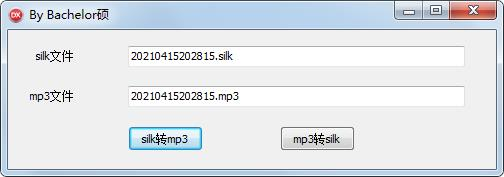 MP3和silk互转软件
