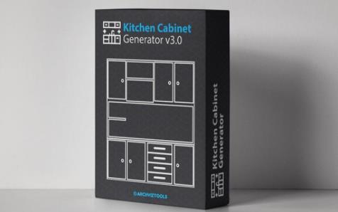 3Dmax厨房橱柜生成器插件(Kitchen Cabinet Generator)