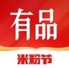 小米有品苹果版4.12.1最新版