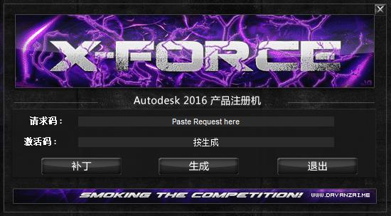 autodesk2016注��C通用版截�D0