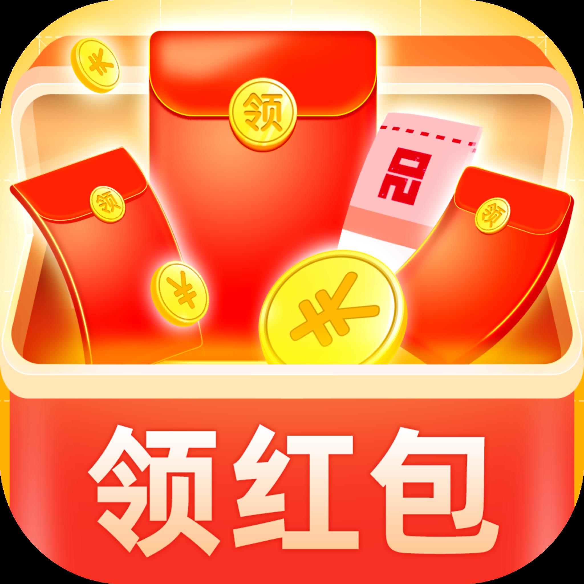 每日红包短视频app1.0.0 安卓提现版