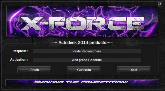 autodesk2014注册机通用版截图0