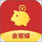 金猪钱罐小游戏1.0.2红包版