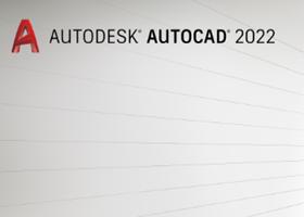 Autodesk 2022全系列�a品下�d地址 Autodesk 2022所有�a品下�d地址