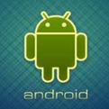 Android开发从入门到精通扫描版