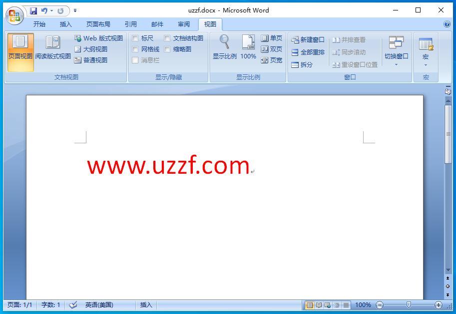 office2007简体中文版(office2007 Professional)截图0