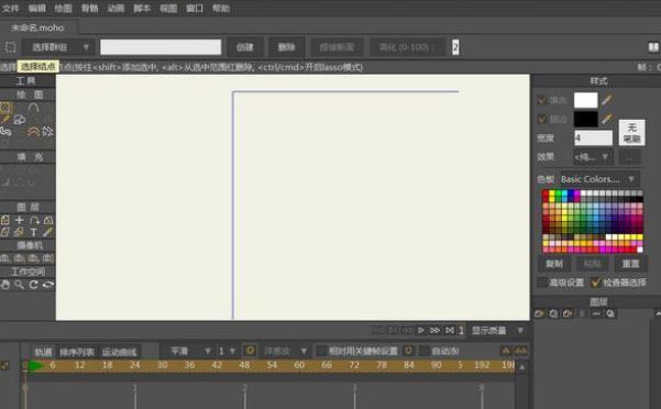 Smith Micro Moho Pro(2d卡通动画制作软件)截图1