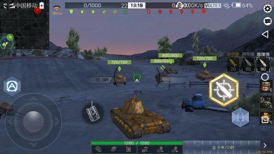 我的坦克我的团官方版截图