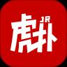 虎扑app7.5.36.04279 安卓最新版