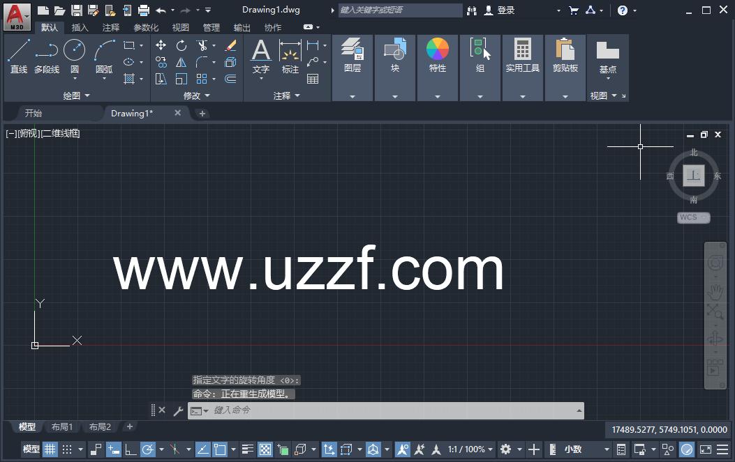 AutoCAD Map 3D 2020简体中文版截图0