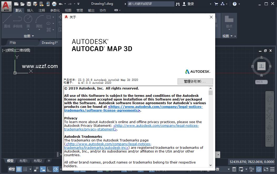 AutoCAD Map 3D 2020简体中文版截图1