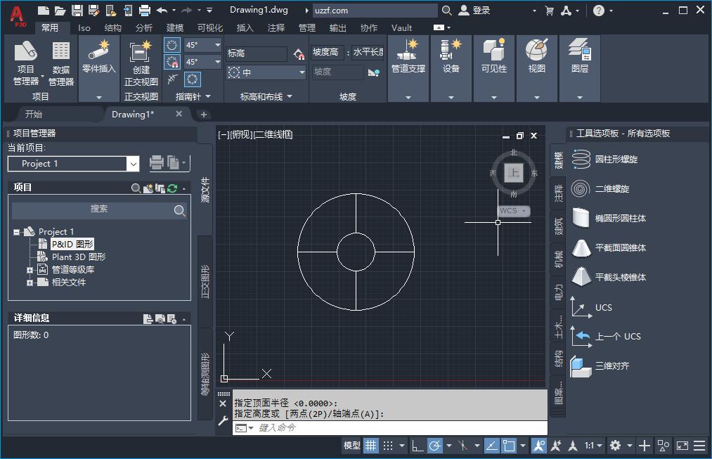 AutoCAD Plant 3D 2021简体中文版截图2