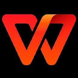 wps2021专业版(wps office 2021)