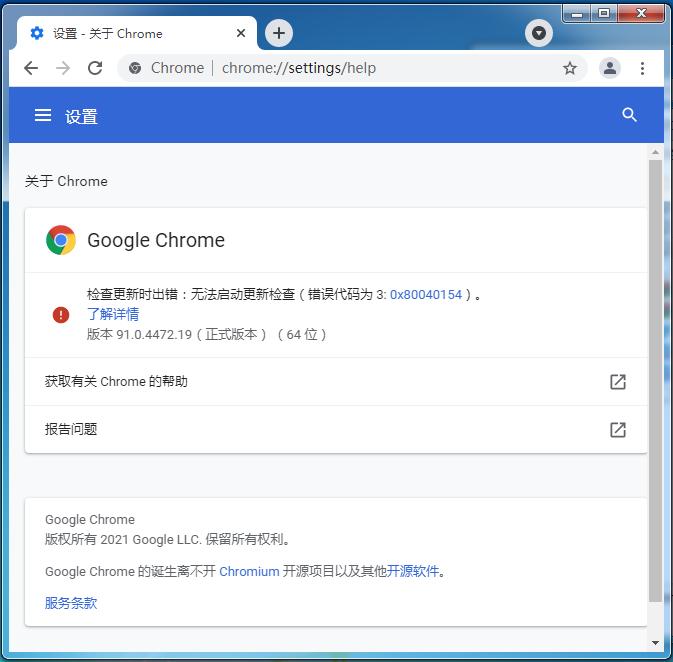 谷歌浏览器测试版截图3