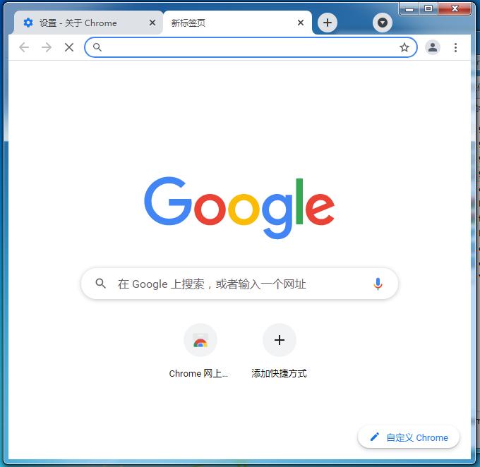 谷歌浏览器测试版截图