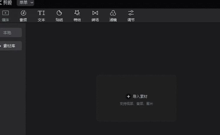 变色龙Q_Chameleon加字幕脚本截图0