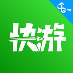 咪咕快游PC版云游��