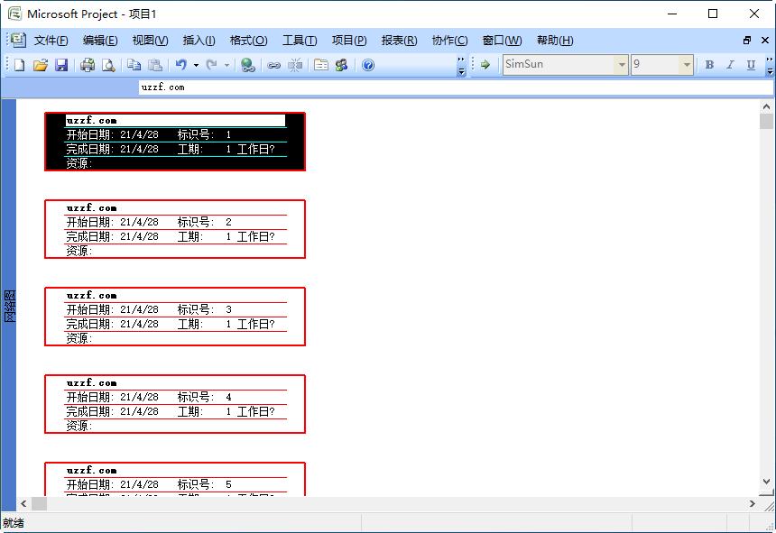 Microsoft Office Project 2007简体中文版截图3