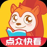 点众快看小说下载app