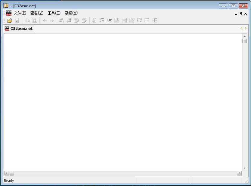 反汇编软件(C32Asm)截图5