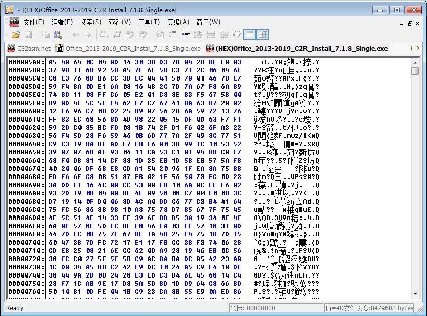 反汇编软件(C32Asm)截图1