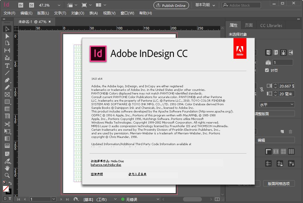 Adobe InDesign CC 2019简体中文版截图2